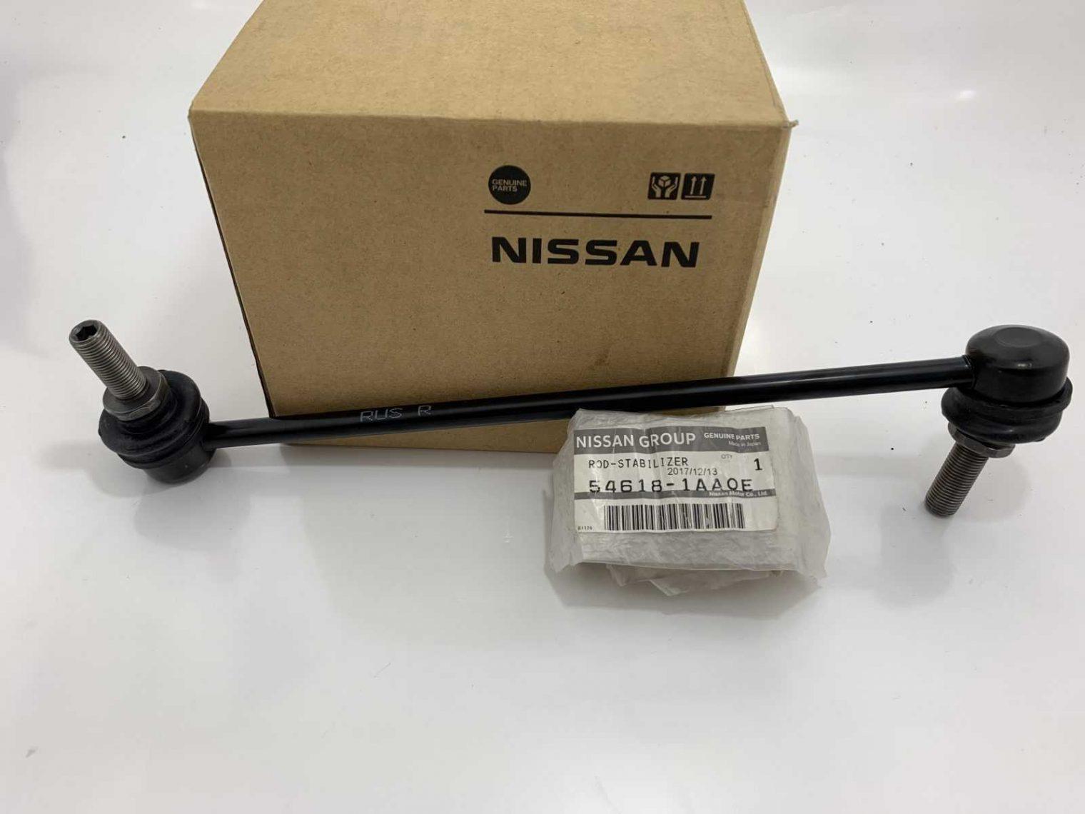 Rotuyn cân bằng RH Nissan Teana 546181AA0E